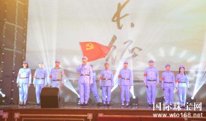 """""""激流勇进""""金弘珠宝2017春节晚会欢乐落幕"""